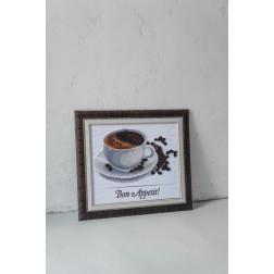 "КТ093ан3328 Кава ""Bon Appetit!"""