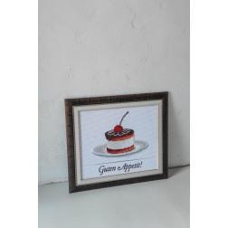"КТ094ан3328 Тістечко ""Guten Appetit!"""