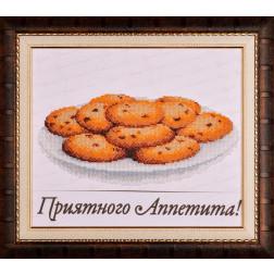 "КТ096ан3328 Печиво ""Приятного Аппетита!"""