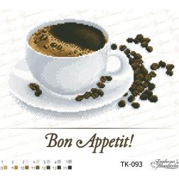 """ТК093ан3328 Бісерна заготовка для вишивання схеми-картини Кава """"Bon Appetit!"""" 33 см x 28 см"""