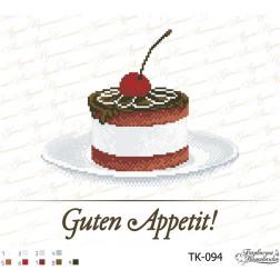 """ТК094ан3328 Бісерна заготовка для вишивання схеми-картини Тістечко """"Guten Appetit!"""" 33 см x 28 см"""