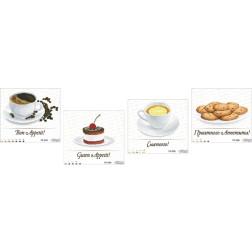 ТК097ан9928 Бісерна заготовка для вишивання схеми-картини Смачний десерт 132 см x 28 см