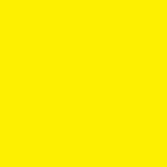 Жовтий