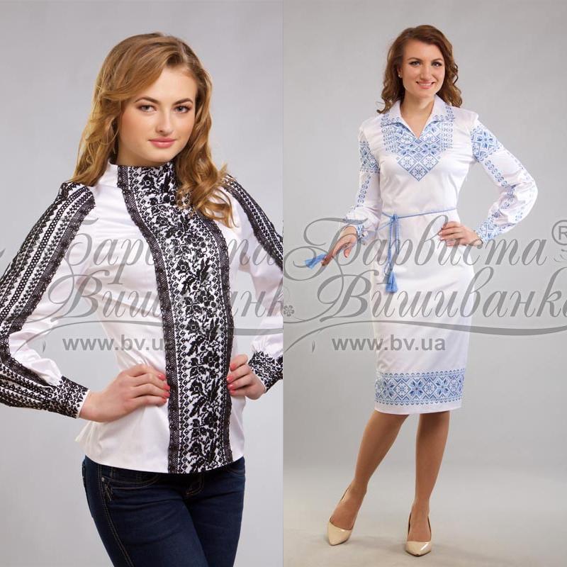 Одяг Жіночий - Набори Бісером