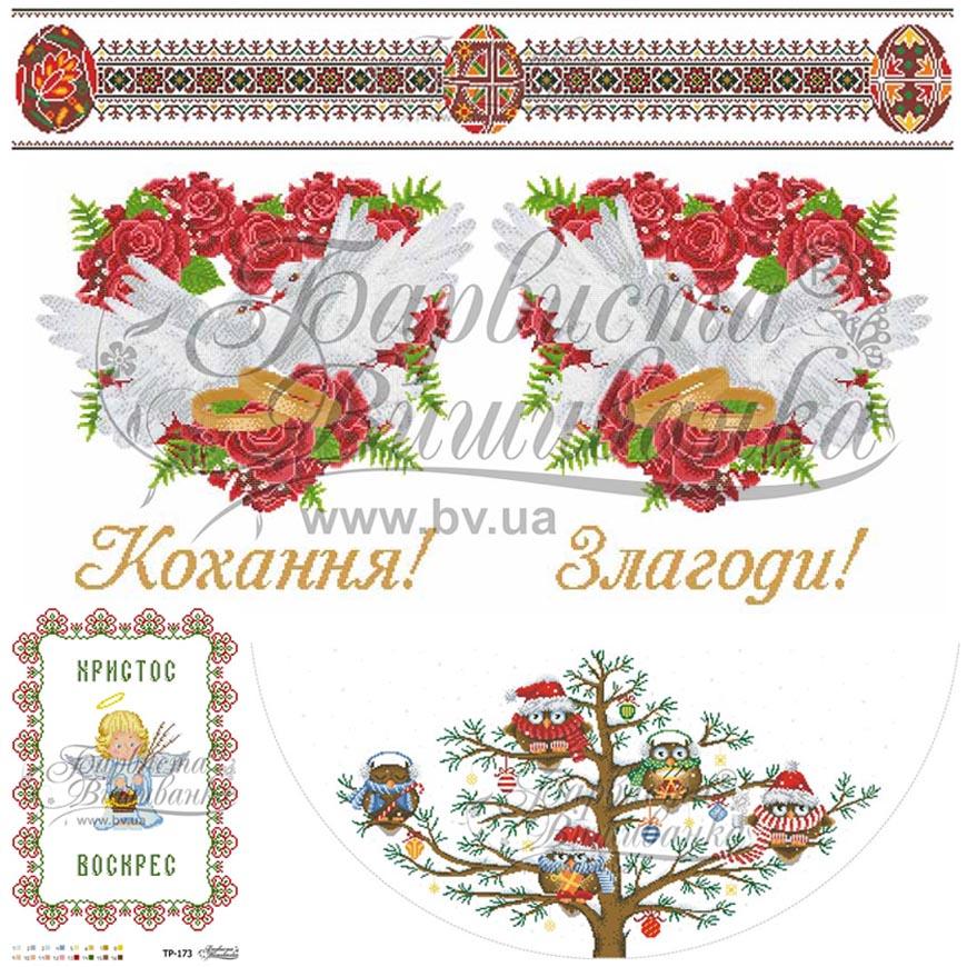 Рушники, Серветки, Скатертини