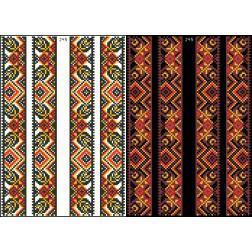 Схема для вишивки бісером на водорозчинному клейовому флізеліні Барвиста Вишиванка Канва з нанесеним малюнком 20х30 ФЛ245гн2030