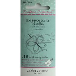Embroidery - Набір голок для вишивки (Розмір 7/10) JJCC005