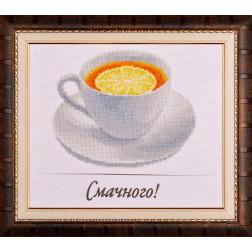 """Чай """"Смачного!"""" КТ095ан3328"""