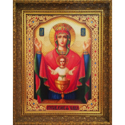 Ікона Богородиці Неупиваєма чаша ОТ403кн4860