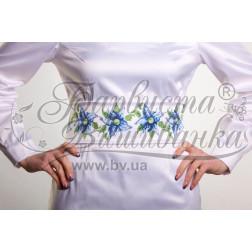 Набір бісеру Preciosa для вишивки бісером до заготовки жіночого пояса – вишиванки Сині квіти ПС018пБннннb