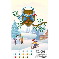 Схема для вишивки бісером Барвиста Вишиванка Сон серед веселощів (Серія: Новорічні сови) А5(15х21) ТД001пн1521
