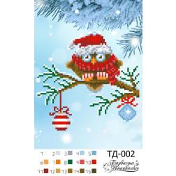 Схема для вишивки бісером Барвиста Вишиванка Снігопад (Серія: Новорічні сови) А5(15х21) ТД002пн1521