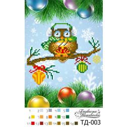Набір для вишивки бісером Барвиста Вишиванка Святкова сова (Серія: Новорічні сови) А5(15х21) ТД003пн1521k