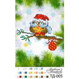 Набір для вишивки бісером Барвиста Вишиванка Сюрприз від сови (Серія: Новорічні сови) А5(15х21) ТД005пн1521k