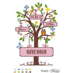 Схема для вишивки бісером Барвиста Вишиванка Метрика дівчинки «Деревце» 22х33 ТЛ013пн2233