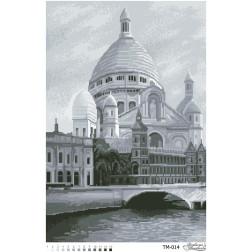 Схема картини Найкрасивіша Базиліка Франції (чорно-біла) для вишивки бісером на тканині ТМ014пн4161
