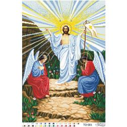Схема для вишивки бісером Барвиста Вишиванка Воскресіння Христове 40х59 ТО001пн4059