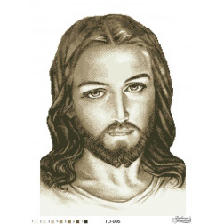 Набір бісеру Preciosa для вишивки бісером до схеми для вишивання Ісус бежевий ТО006пн4560b