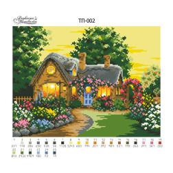 Схема для вишивки бісером Барвиста Вишиванка Будинок мрій 37х28 ТП002пн3728