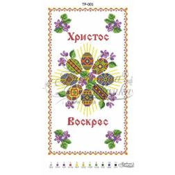 Схема для вишивки бісером Барвиста Вишиванка Великодній рушник 28х51 ТР001ан2851