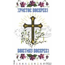 Схема для вишивки бісером Барвиста Вишиванка Великодній рушник 31х55 ТР004ан3155