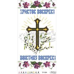 Набір для вишивки бісером Барвиста Вишиванка Великодній рушник 31х55 ТР004ан3155k