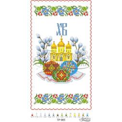 Набір для вишивки бісером Барвиста Вишиванка Великодній рушник 29х52 ТР005ан2952k