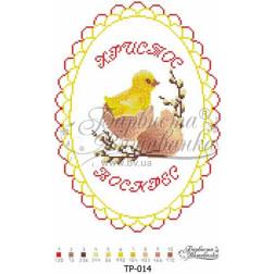 Схема для вишивки бісером Барвиста Вишиванка Великодній рушник 24х34 ТР014ан2434