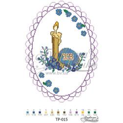 Набір для вишивки бісером Барвиста Вишиванка Великодній рушник 24х34 ТР015ан2434k