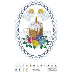 Схема для вишивки бісером Барвиста Вишиванка Великодній рушник 24х34 ТР016ан2434