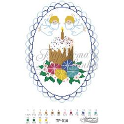 Набір для вишивки бісером Барвиста Вишиванка Великодній рушник 24х34 ТР016ан2434k