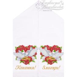 Набір бісеру Preciosa для вишивки бісером до схеми для вишивання Весільний рушник ТР020ан5099b