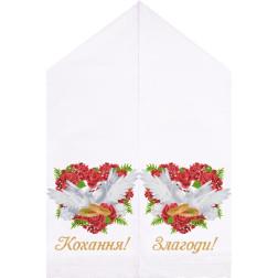 Схема для вишивки бісером і нитками Барвиста Вишиванка Весільний рушник 50х250 ТР020пн5099