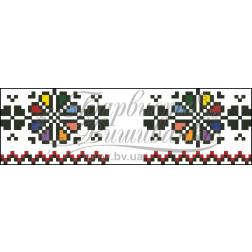 Схема для вишивки бісером і нитками Барвиста Вишиванка Рушничок для Весільних букетів та декору 10х25 ТР052пн1025