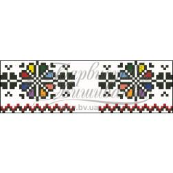 Набір ниток DMC для вишивки хрестиком до схеми для вишивання Рушничок для Весільних букетів та декору ТР052пн1025h
