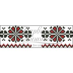 Схема для вишивки бісером і нитками Барвиста Вишиванка Рушничок для Весільних букетів та декору 10х25 ТР056пн1025