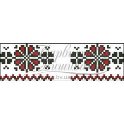 Набір для вишивки бісером Барвиста Вишиванка Рушничок для Весільних букетів та декору 10х25 ТР056пн1025k