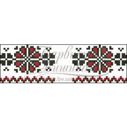 Набір для вишивки нитками Барвиста Вишиванка Рушничок для Весільних букетів та декору 10х25 ТР056дн1025i