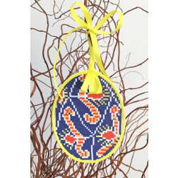 Набір для вишивки нитками Барвиста Вишиванка Пошита Великодня іграшка 10х13 ТР290аБ1013i