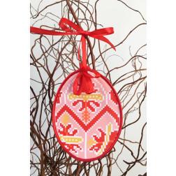 Набір для вишивки нитками Барвиста Вишиванка Пошита Великодня іграшка 10х13 ТР291аБ1013i