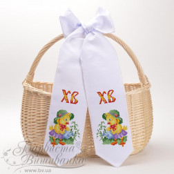 Набір для вишивки бісером Барвиста Вишиванка Великодній бант 11х145 ТР392пн1199k