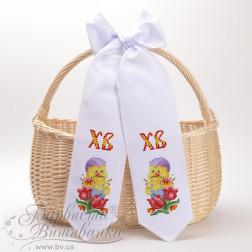 Набір для вишивки бісером Барвиста Вишиванка Великодній бант 11х145 ТР393пн1199k