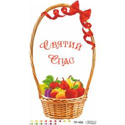 Набір для вишивки нитками Барвиста Вишиванка Спасівський рушник 29х50 ТР496пн2950i