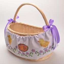 Набір для вишивки нитками Барвиста Вишиванка Пошита Великодня спідничка-стрічка 17,5х73 (2 шт) ТР522пн1773i
