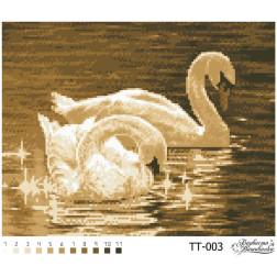 Набір для вишивки бісером Барвиста Вишиванка Лебеді 33х26 ТТ003пн3326k