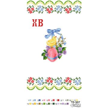 Схема для вишивки бісером Барвиста Вишиванка Великодній рушник 21х35 ТР507пн2135